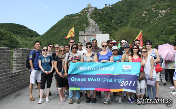 You are browsing images from the article: Cisco Singapore Great Wall 2011